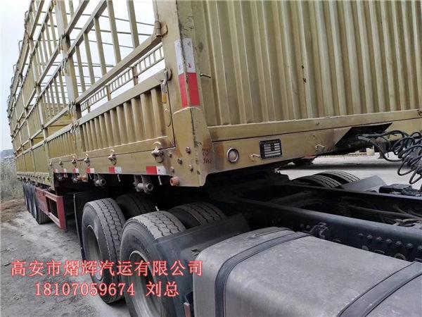 国五精品天龙车、480马力。13米高栏车。广东富华桥。